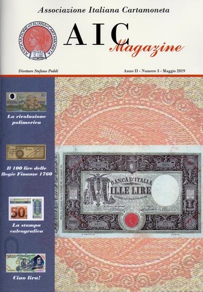 12661b8584 banconota – Associazione Italiana Cartamoneta – Roma