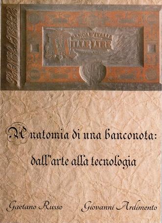 Anatomia di una banconota: dall'arte alla tecnologia