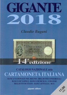 3142499067 Navigazione articoli. ← CATALOGO ALFA DELLA CARTAMONETA ITALIANA ED  EUROBANCONOTE 2018