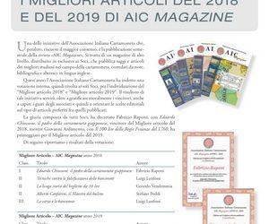 """Panorama Numismatico maggio  2020 –   I Migliori Articoli di  """"AIC Magazine"""""""