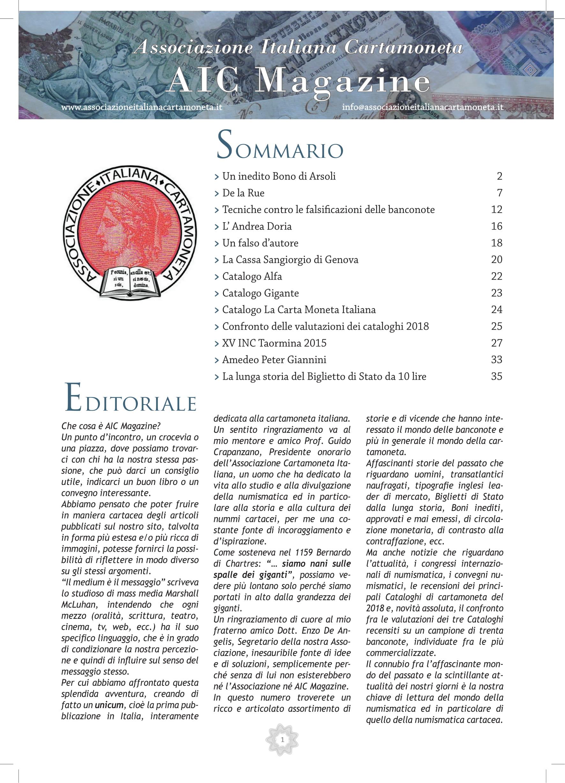 794ffb654e Pubblicato in Associazione Italiana Cartamoneta, Home PageTaggato  banconota, banconote, cartamoneta, numismatica