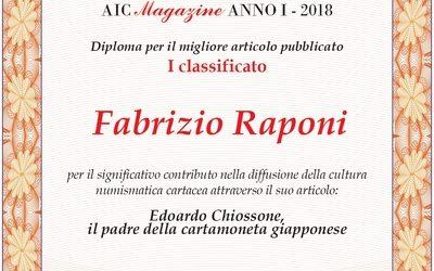 """Il Miglior Articolo dell'anno di """"AIC Magazine"""" 2018 – Fabrizio Raponi"""
